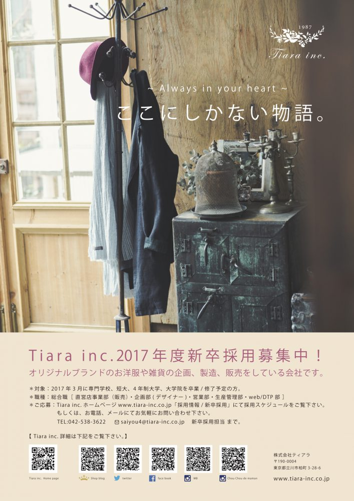 sakura2017_blog